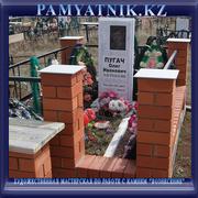 Установка памятников и мемориальных комплексов