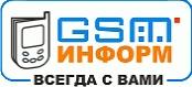 Ищем дилеров в Кокшетау для открытия SMS-центра