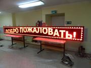 Светодиодные LEDстроки