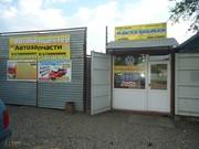 Авторазбор в Щучинске