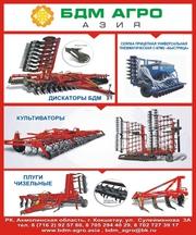 БДМ-Агро Азия продажа сельхоз техники