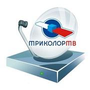 Триколор ТВ На 2 Телевизора- продажа,  обмен в Нижнем Новгороде