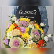 Доставка цветов в Кокшетау