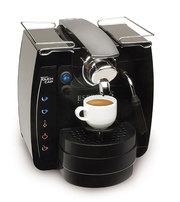 Кофе машины в бесплатное пользование