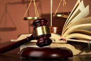 В крупную организацию требуется сотрудник с юридическим образованием